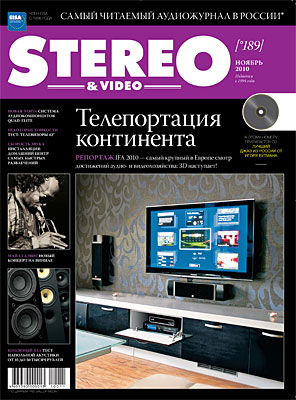 «Stereo & video» №189